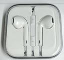 Продавам слушалки с микрофон за iPhone нови - 10 лв - виж!-Слушалки